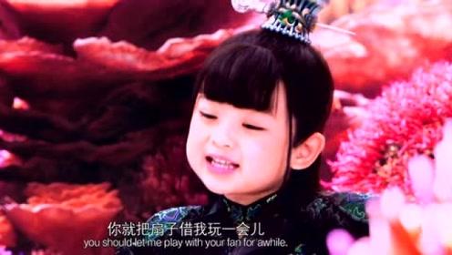 美女降落东海,突然来了个小男孩,竟然管自己叫娘亲