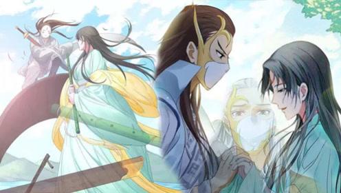 【AMV】竹业CP高甜合集:面具剑客,青衣少女,淮水竹庭,一剑一念