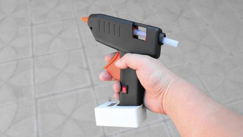 热熔胶枪改无线供电 手工DIY胶枪锂电池底座改造可充电式