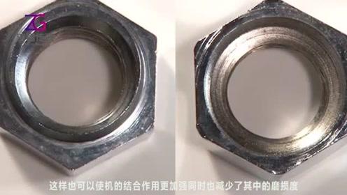 三百年都不用修理的螺母!永不松动!中国高铁开始引用!