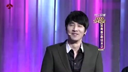郭德纲让岳云鹏饰演藏獒,岳云鹏一脸无奈:我能演个人么!