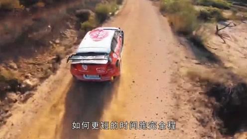 男人的激情!无人机镜头下的WRC赛车,漫天飞扬的黄土堪比大片