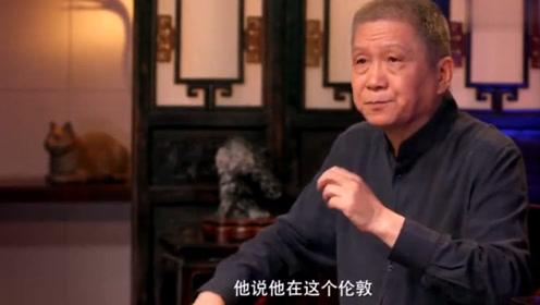 马未都:谁是中国第一个喝啤酒的人?马老师告诉你,网友:蒂花之秀