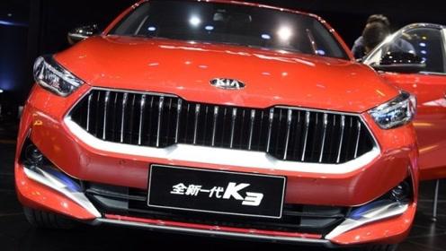 起亚全新K3首发,将于5月上市,2019上海车展起亚展台新车大揭秘