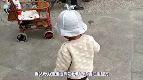 喂宝宝吃奶粉上火有以下三点原因,家长根据如下两点,给宝宝选奶粉