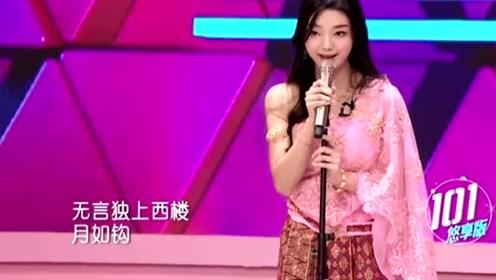 """她是泰国的""""国宝"""",参加创造101,一段舞蹈惊艳!"""