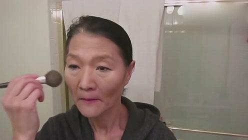 60岁大妈化妆过程,化完妆真的太美了,瞬间年轻了20岁