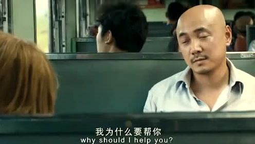 我特想知道徐峥在拍《泰囧》时大声喊出这句台词有多尴尬!