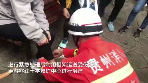 女游客扭伤脚踝无法动弹 消防员为其冰敷后担架运送治疗