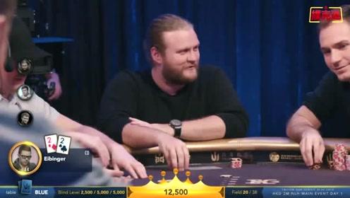 德州扑克:2019传奇扑克超高额豪客赛200万港币day1_05