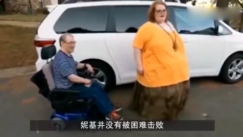 女子减肥414斤,变成大美女,还找到了男朋友