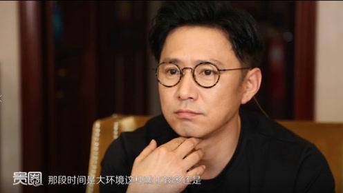 贵圈丨年少成名的他却被文章指导演技,43岁才真正爱上演戏