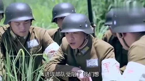 卫国想要端掉敌军指挥部,不料却遭队长阻挠,瞬间怒言给我绑了
