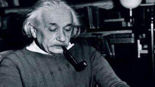 鬼神真的存在吗?爱因斯坦竟然相信?看完之后涨知识了!