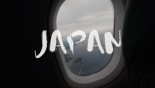 超赞VLOG 日本传统与现代之旅