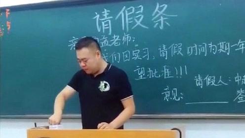 师生离别之际,同学们合唱《西海情歌》老师都感动哭了,实在是太戳心
