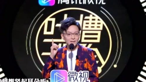 张绍刚遭王佩瑜调侃:长了一张坛子脸,腌什么咸菜都能用得上!