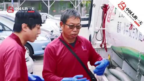 香港吸粪工,月薪至少2万港币,入行零要求