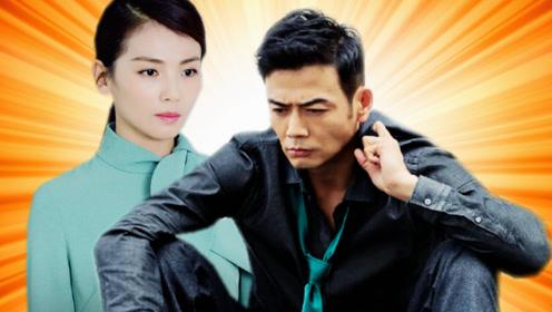 《我们都要好好的》东北话解读:寻找一心要离婚,向前苦求难挽救