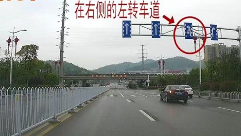 左转掉头出了新走法,很多司机中招!城里开车套路深,新手要小心