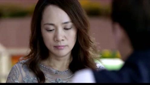 《爱上你治愈我》速看版第34集:孙树被母亲催婚