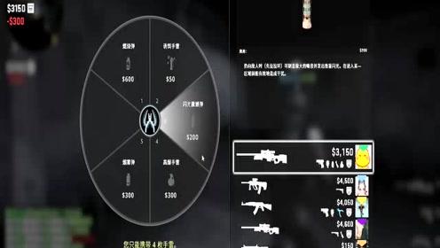 CSGO:单人狙A门,匪连续几个闪光突破上来P90将老陈击杀