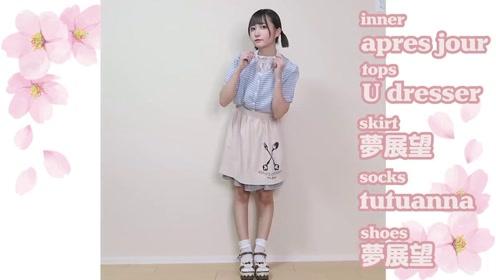 优衣库也能穿搭潮流范,可爱吸晴的萝莉穿搭分享,甜!