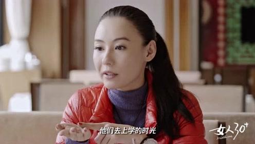 专访张柏芝:自爆儿子每月校车费1万多