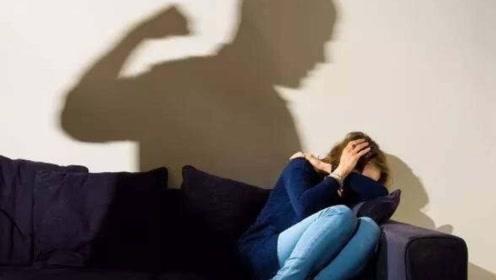家暴有多可怕?过来人告诉你:严重的可能会导致抑郁症