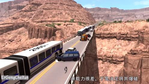 满载公交车的危桥,遭遇罐车和货车的撞击,这能顶得住吗?