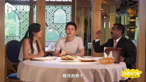 """探访广州唯一的米其林印度餐厅,竟藏了位印度总理的海外""""御厨"""""""