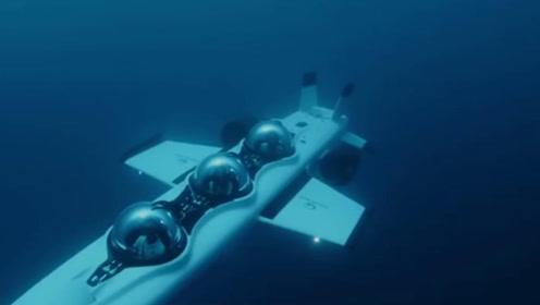旅游新玩法,可潜入水下40米,坐一次76万