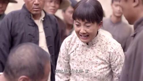 牛大胆和灯儿_老农民:老爹以自杀相逼,灯儿哭着答应嫁赵有田,牛大胆脸色难看