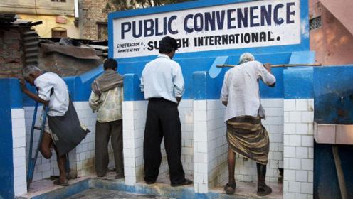 印度厕所不分男女,那女人是怎么保护隐私的?看完令人嘘唏不已!