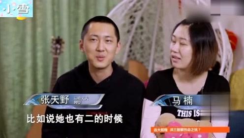 歌手丈夫陪妻子进产房,吓得完全没了舞台上的帅气!