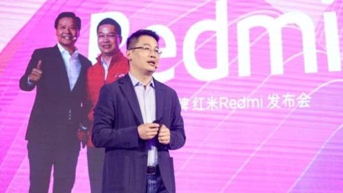 卢伟冰:我们要用高端产品树立品牌,要让红米有科技感 不再廉价