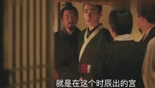 知否:齐衡竟这样和大家说皇帝的不适,难怪一点私情也没有?