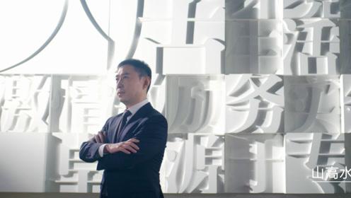 中国好声音张赫宣新歌《出发》献礼全筑集团20周年