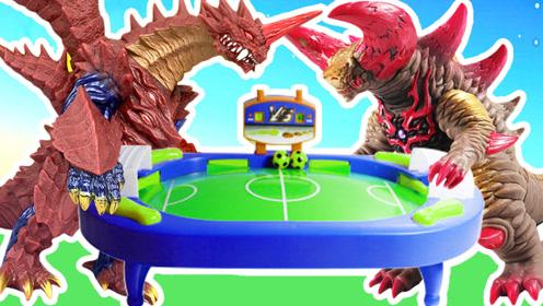 《比特玩具》奥特曼超级怪兽桌面游戏大比拼!