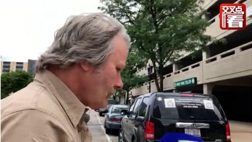 章莹颖案嫌犯父亲首现身 面对记者追问拒绝道歉还淡定吃起零食