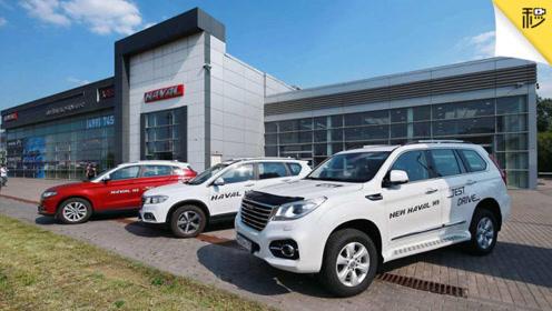 中国海外最大量产汽车基地 30秒带您探秘哈弗俄罗斯图拉工厂