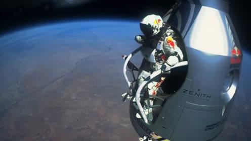 从太空跳向地球会怎样?国外牛人用生命尝试,结果你猜怎么着?