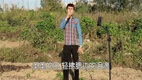 农民歌手用一首《下一次相遇》DJ版,嗨翻全场!