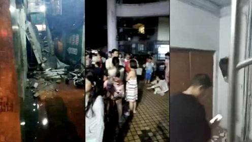 四川宜宾长宁县地震,多地房屋倒塌,群众纷纷逃离,街上避灾