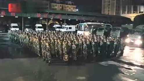 武警乐山支队雨夜驰援地震灾区 宜宾长宁地震发生后