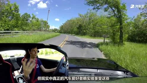 丰田86 vs Supra