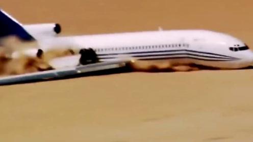 为什么飞机发生事故,不让乘客跳伞逃生却宁愿赔钱?真相让人扎心