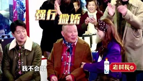 郭德纲竟然用摇滚乐队配音,现场唱北京民歌《照花台》满场叫好!