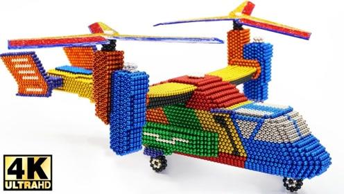 牛人用巴克球制作霸气的飞机模型,这可以飞走吗?
