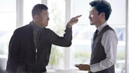 《带着爸爸去留学》武翰祥变心,背着林飒养情人,孙红雷怒扇一掌